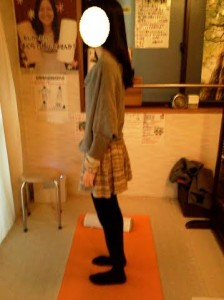 t-chan-before